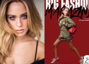 KYLIE SCHAPIRO - OTTO MODELS Los Angeles Modeling Agency
